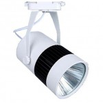 LED Track Light 07