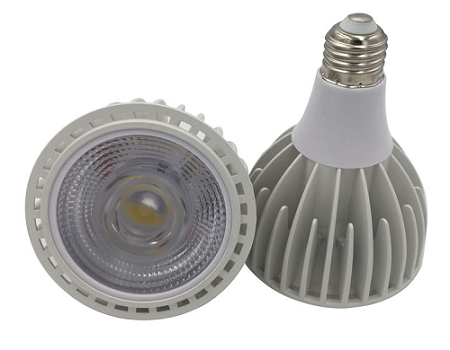 high power par30 led spotlight 01